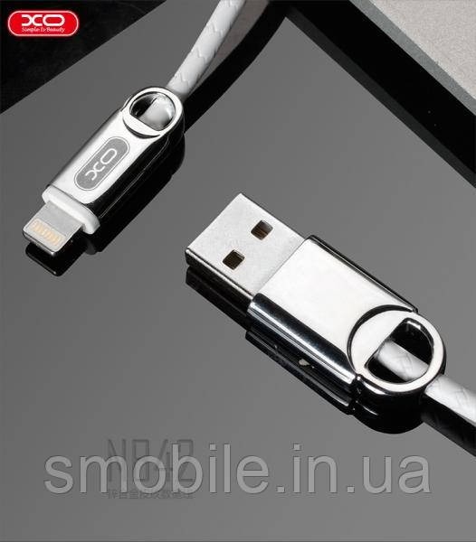 XO Lightning кабель зарядки и синхронизации XO NB42 Dermatoglyph Zinc Alloy для iPhone iPad iPod серебристый