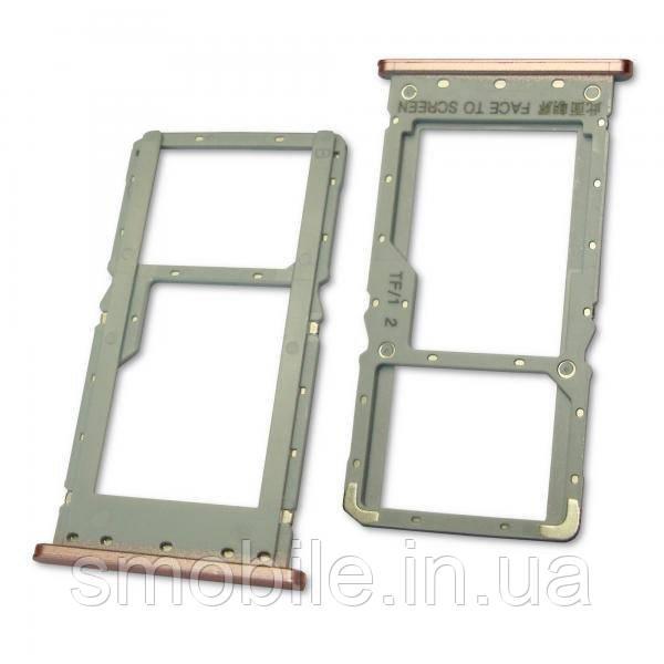 Xiaomi Лоток под SIM и MicroSD карты Xiaomi Redmi Note 6 Pro розовый (оригинал Китай)