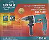 Дрель ударная электрическая Spektr SID-1100