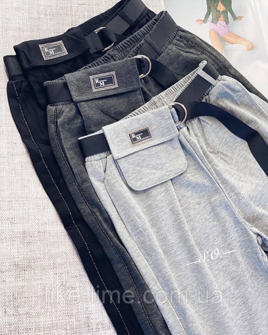 Спортивные штаны, женские спортивные штаны со съемным кошельком