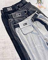 Спортивные штаны, женские спортивные штаны со съемным кошельком, фото 1