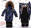 Детские зимние комбинезоны для мальчиков на овчинке размеры 86-116, фото 3