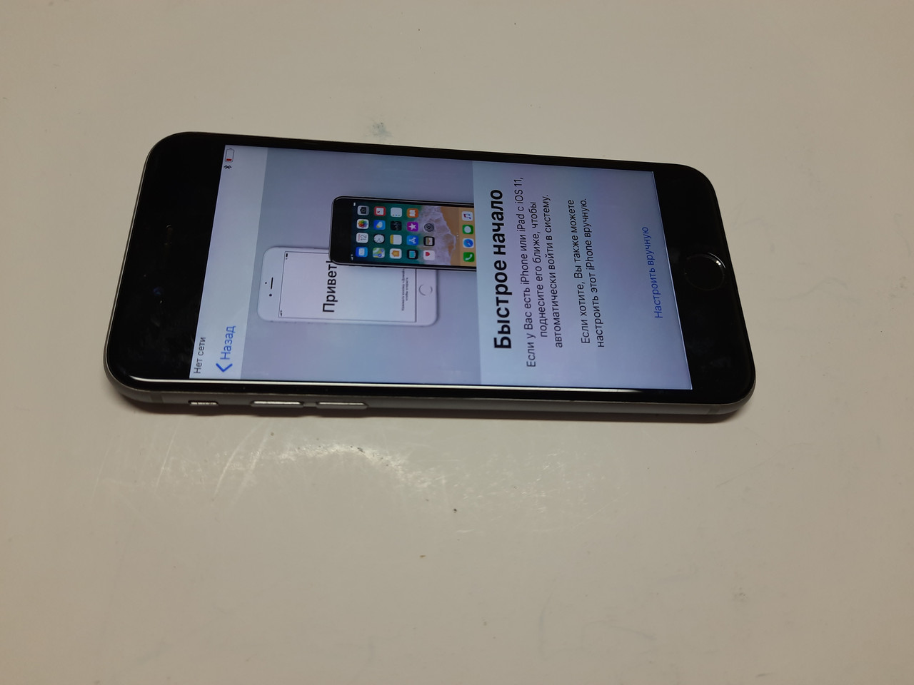 Apple iphone 6s #7601