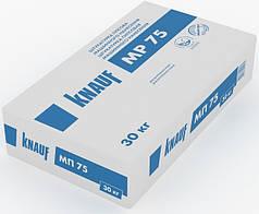 Штукатурка KNAUF МП-75 (машинная) (30 кг)