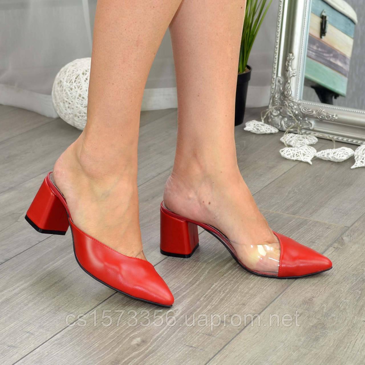 Мюли кожаные красные на устойчивом каблуке. 39 размер