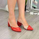 Мюли кожаные красные на устойчивом каблуке. 39 размер, фото 2