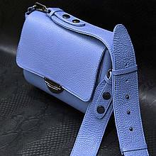 Сумка шкіряна жіноча на широкому ремінці. Колір блакитний. Виробництво Україна