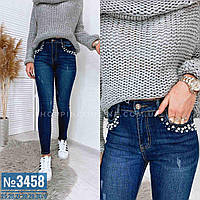 Американка new jeans