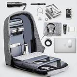 Школьный городской рюкзак антивор Bobby с USB портом XD design, фото 5