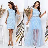 """Платье трансформер 2 в 1 гипюровое голубое вечернее """"Империя"""""""