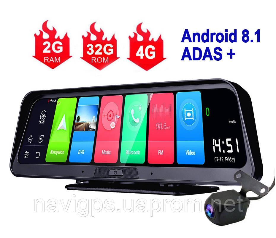Навигатор с видеорегистратором. Автопланшет Terra V27 4G, ADAS +, Android 8.1