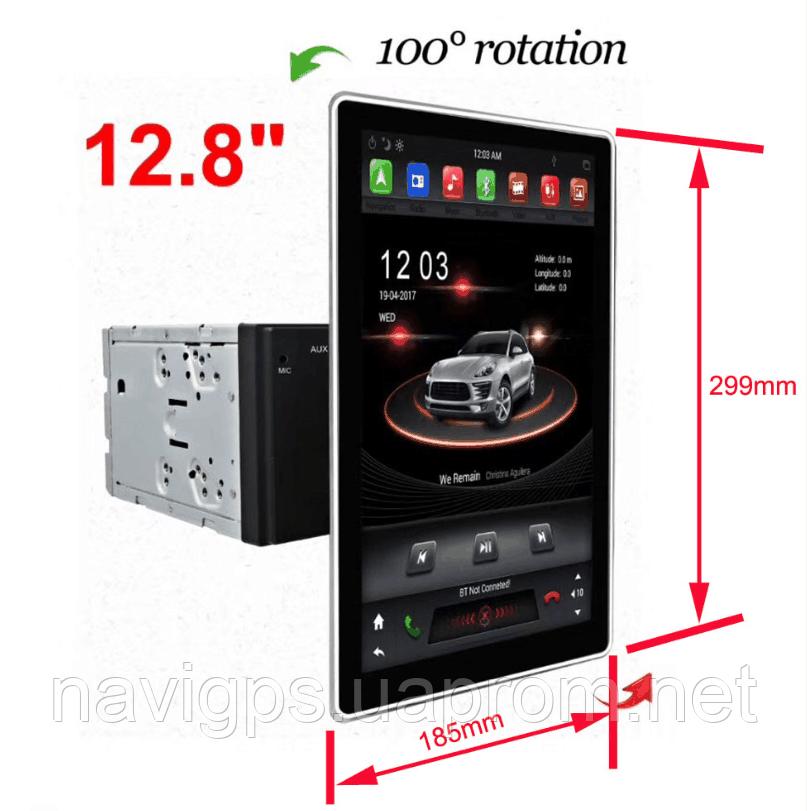 "Магнитола Android KLYDE 1280, 12.8"" экран."