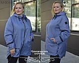 Куртка женская наполнитель синтепон 100 размеры 50 52 54 56 58 60 62, фото 6