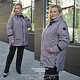 Куртка женская наполнитель синтепон 100 размеры 50 52 54 56 58 60 62, фото 2