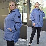 Куртка женская наполнитель синтепон 100 размеры 50 52 54 56 58 60 62, фото 5