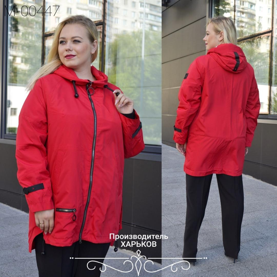 Куртка женская наполнитель синтепон 100 размеры 50 52 54 56 58 60 62