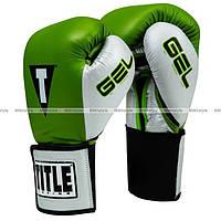 Тренировочные боксерские перчатки TITLE GEL World V2T Green