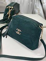 Женская сумка 3861 зеленый купить женскую сумку недорого Украина