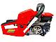 Бензопила Goodluck 5800 E (2 шина 2 цепь пп метал праймер + фильтр), фото 5
