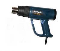 Фен (технический) РИТМ ФП-2000
