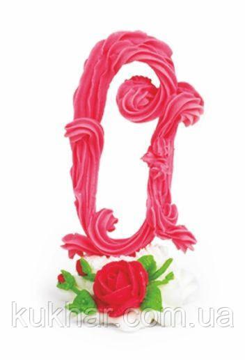 """""""0"""" Цифра ювілейна рожева з трояндою"""