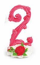 """""""2"""" Цифра ювілейна рожева з трояндою"""