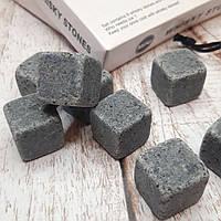 Камни кубики для виски (набор) (Настоящие фото)