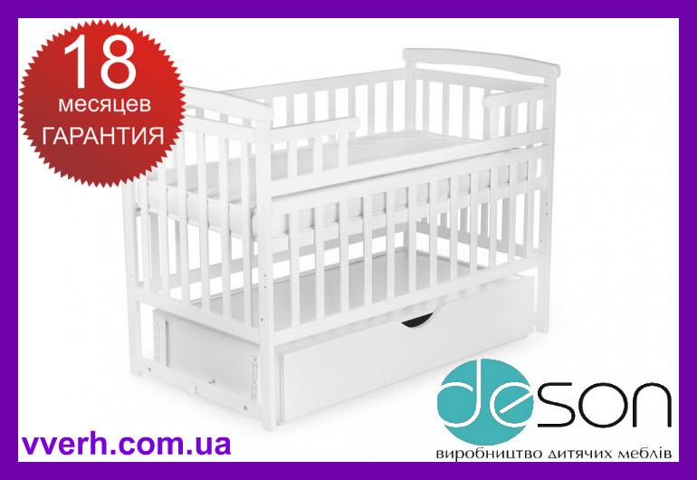 Детская кроватка-трансформер NEW, белая Украина Гарантия 18м