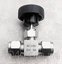 Кран нержавеющий игольчатый 10 мм, обжимной AISI 304