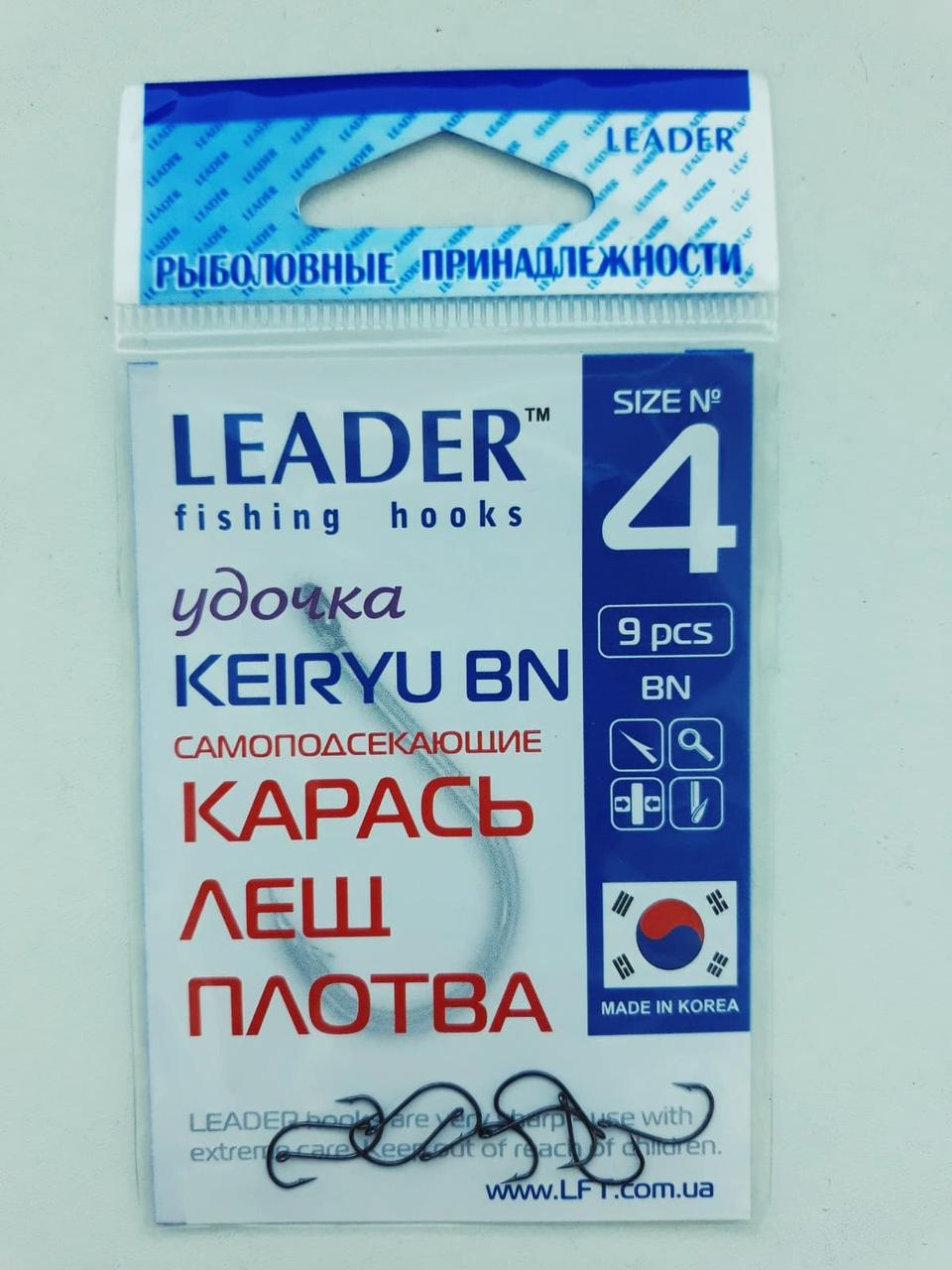 Крючок Leader KEIRYU BN самоподсекающие № 4
