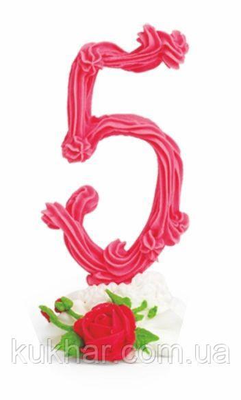 """""""5"""" Цифра ювілейна рожева з трояндою"""