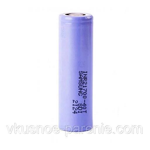 Аккумулятор Samsung INR 21700 - 40T 4000 mAh 30 А