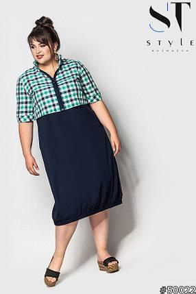 """Элегантное женское платье, ткань """"Коттон+Софт"""" 52, 54, 56, 58, 60, 62 размер батал 52, фото 2"""