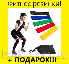 Эспандеры, фитнес резинки (5 лент + чехол) для фитнеса. Ленты сопротивления, резинки + ПОДАРОЧНАЯ УПАКОВКА