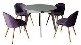Обідній стіл в скандинавському стилі Марс розкладний PRESTOL, колір сірий