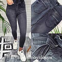 Женские джинсы серые.Новинка 2020