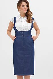 Стильный женский сарафан джинсовый, размер S, M, L