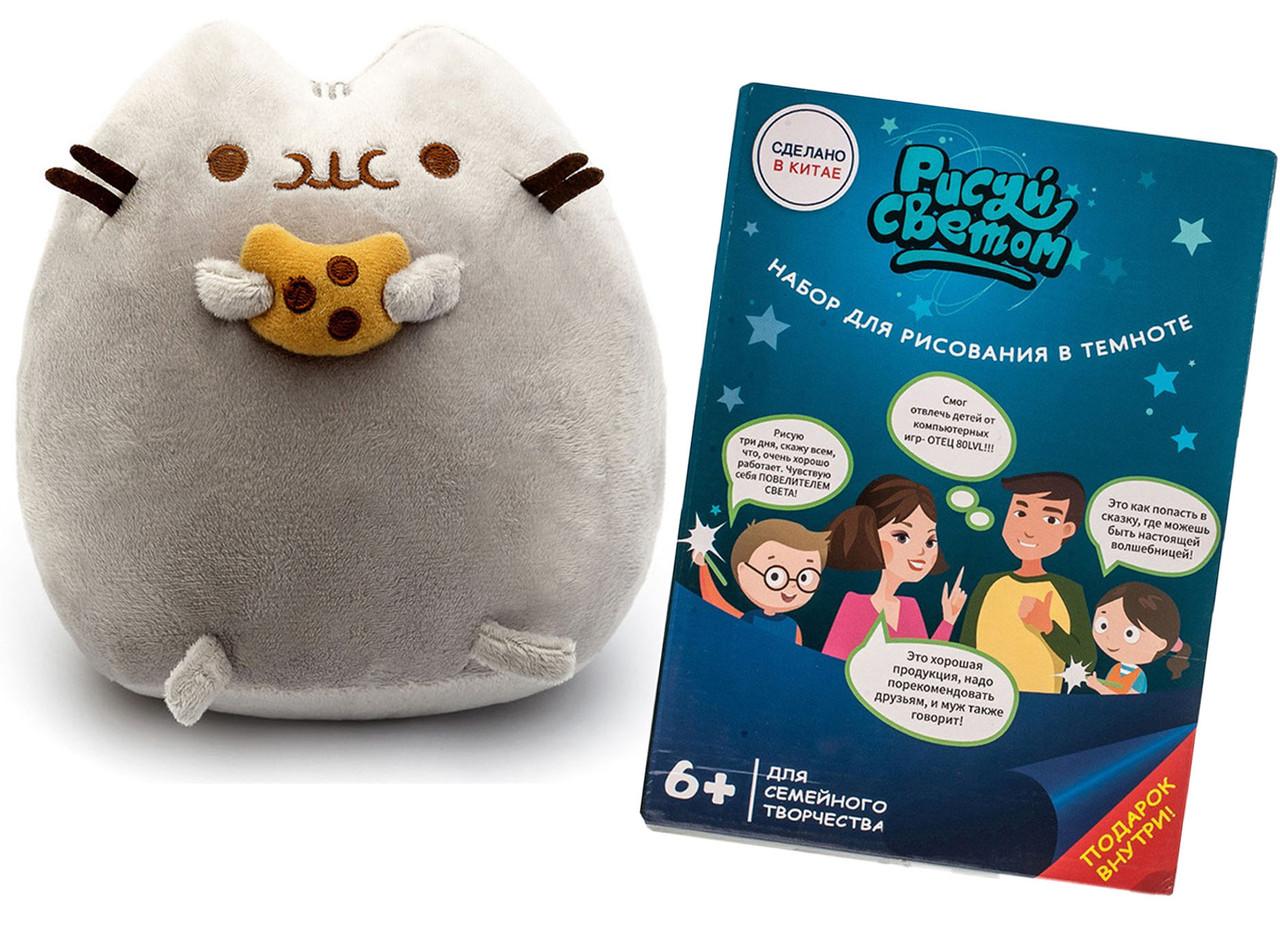 Комплект Мягкая игрушка кот с печеньем Pusheen cat и Набор для творчества Рисуй Светом (vol-683)