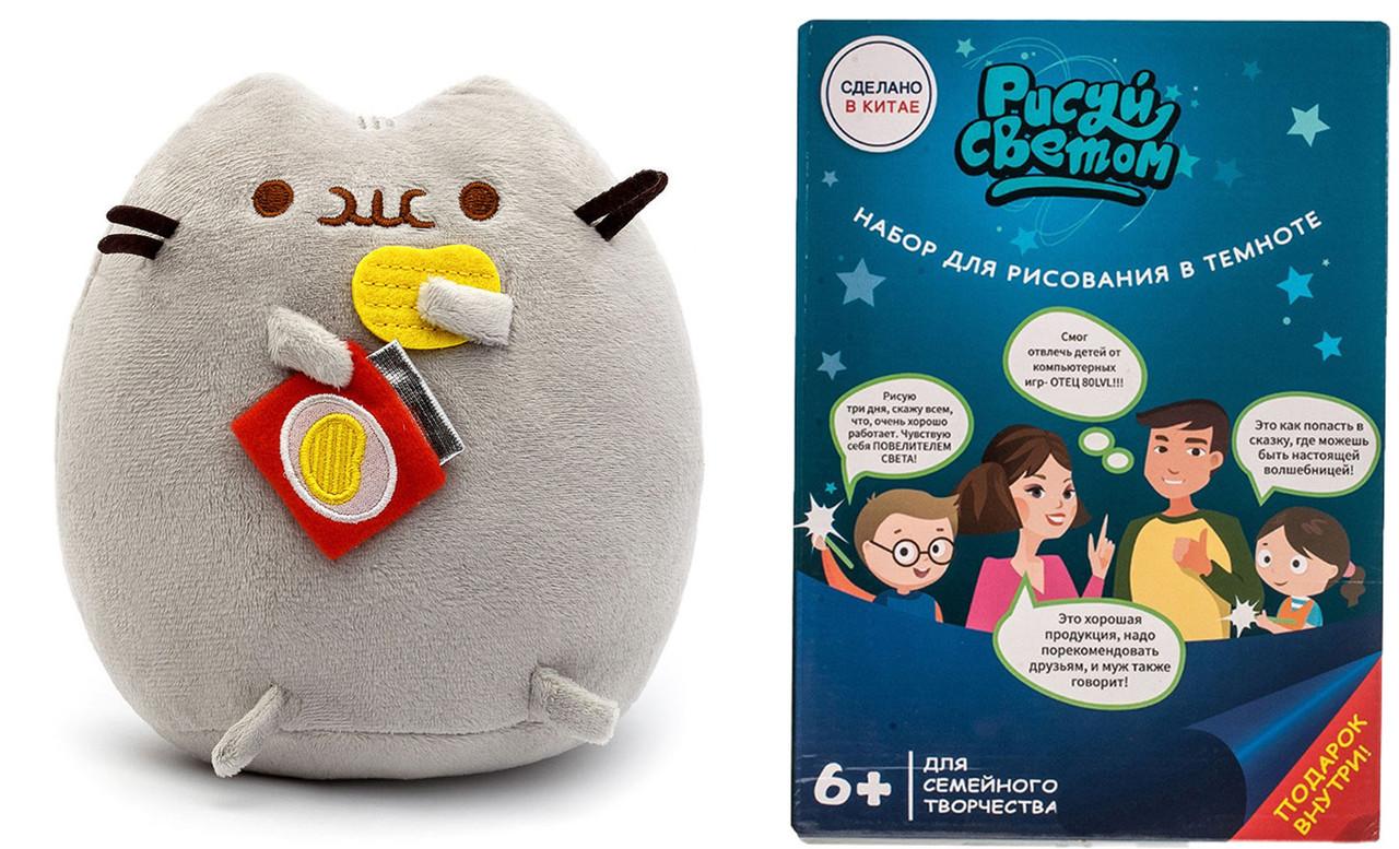 Комплект Мягкая игрушка кот с чипсами Pusheen cat и Набор для творчества Рисуй Светом (vol-686)