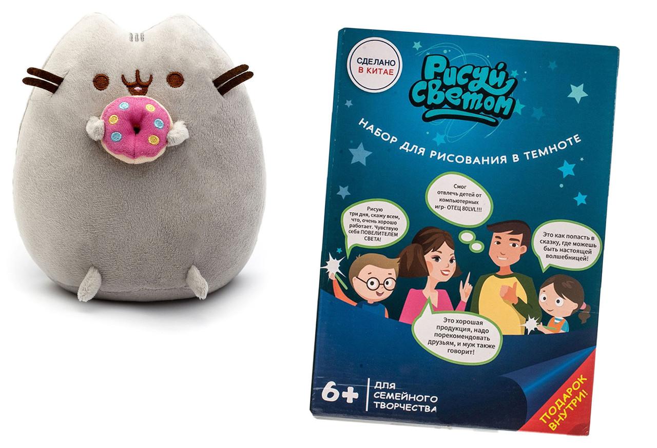 Комплект Мягкая игрушка кот с пончиком Pusheen cat и Набор для творчества Рисуй Светом (vol-687)