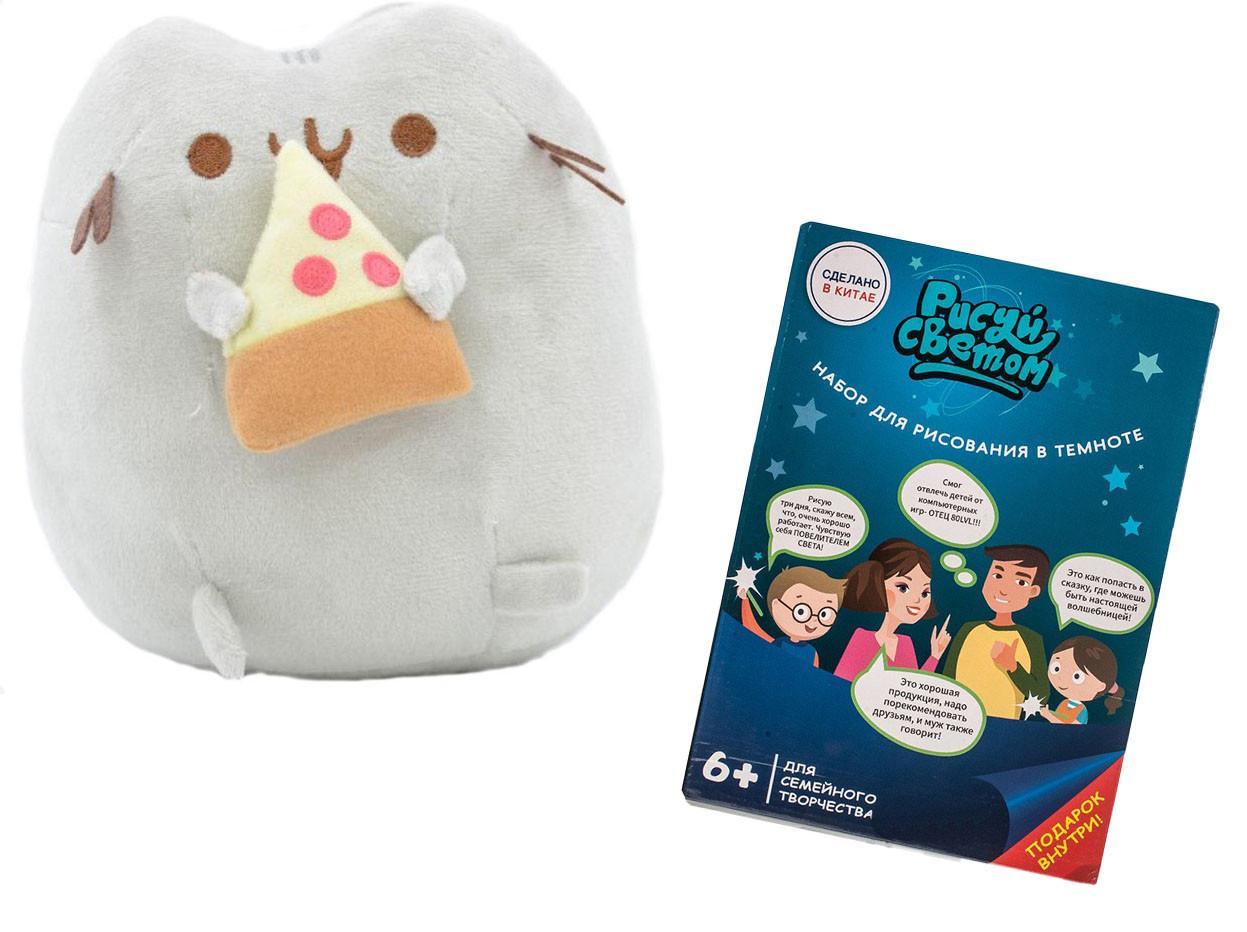 Комплект Мягкая игрушка кот с кусочком пиццы Pusheen cat и Набор для творчества Рисуй Светом (vol-691)