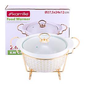 Мармит керамический Kamille круглый 27,5*24*12см  с подставкой KM-6418