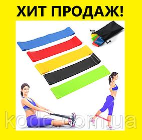 Эспандеры, фитнес резинки (5 лент + чехол) для фитнеса. Ленты сопротивления, резинки в упаковке.