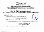"""Бинт гипсовый ТМ """"KRUmed"""" БГМ-Н 270 х 10 см (КАЧЕСТВО!!!), фото 3"""