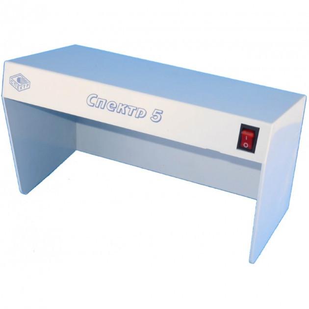 Ультрафиолетовый детектор валют «Спектр-5М»