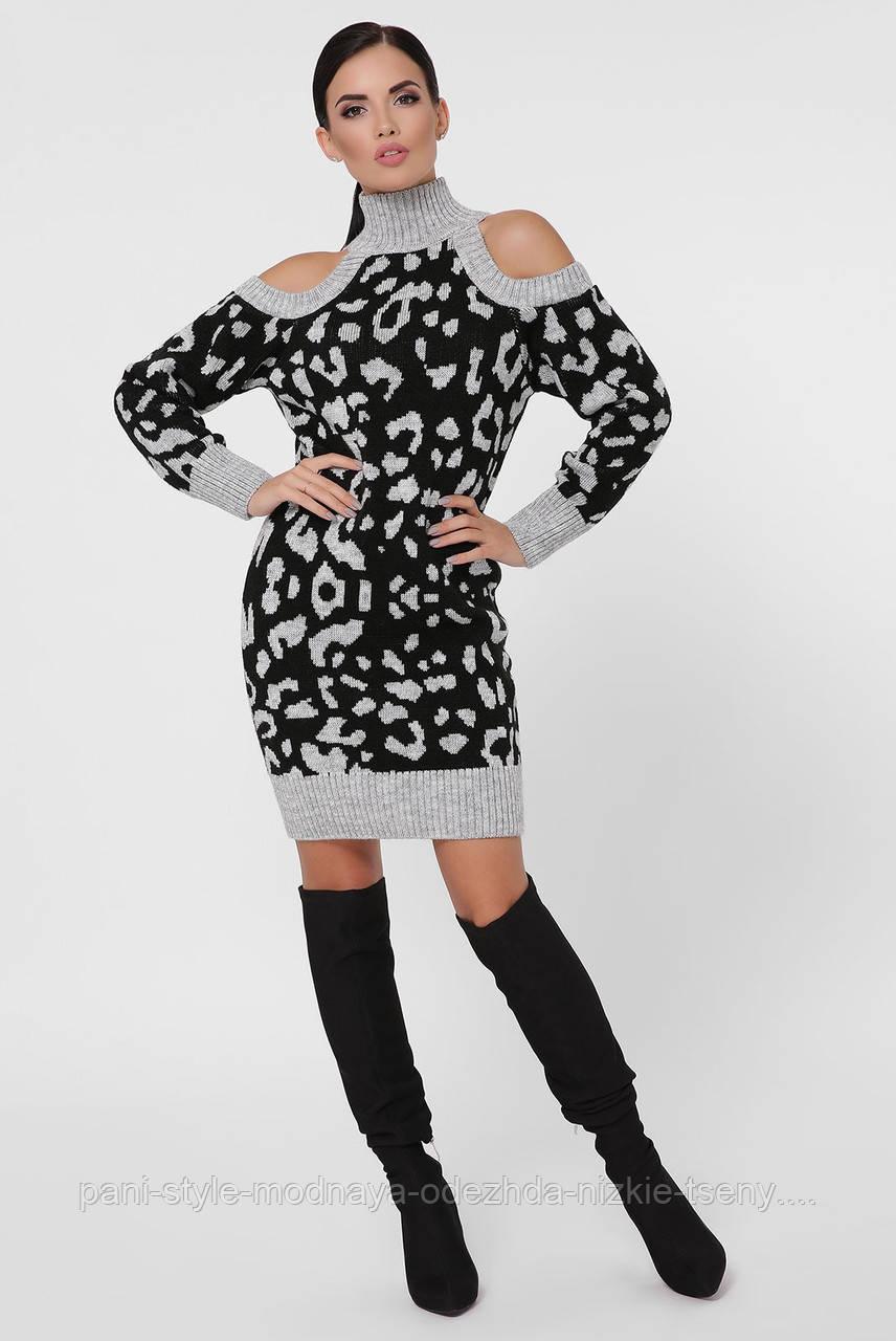 В'язане теплу сукню з чорним леопардовим принтом сірого кольору, плаття з відкритими плечима вище коліна