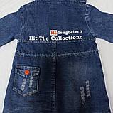 Куртка джинсова для хлопчика з капюшоном і кишенями., фото 2