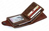 Мужской кошелек Bailini, портмоне, фото 5