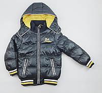Зимняя куртка GLO story 6300 110см(р) серая