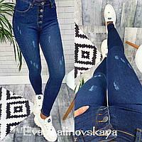 Женские джинсы синие Новинка 2020
